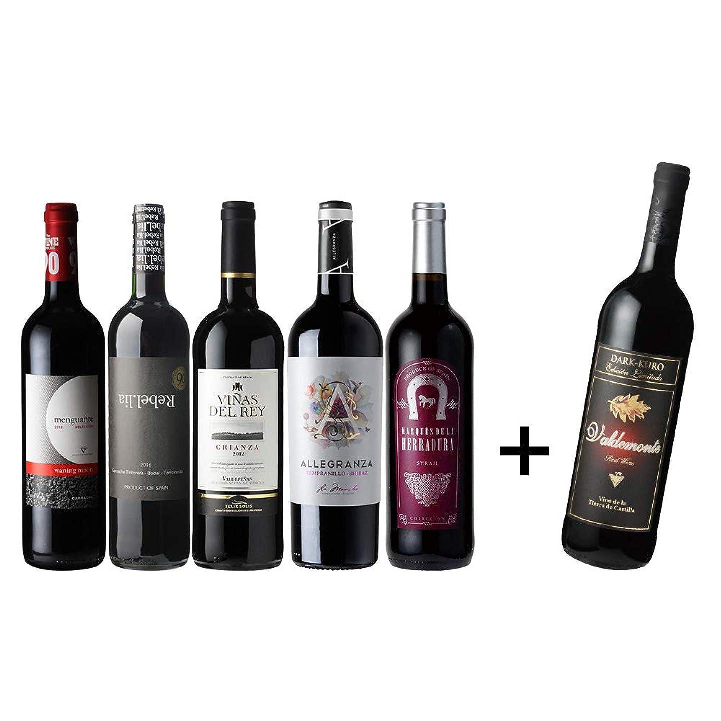 隔離スキームグリルコスパ最強 毎日飲めるデイリー赤ワイン 飲みくらべセット [ 750ml×6本 ]