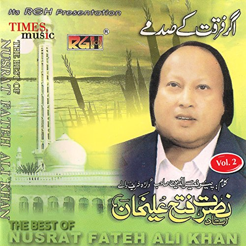 Nusrat Fatah Ail Khan Song Mp3 Download Jab Tera Dar The Best Music site