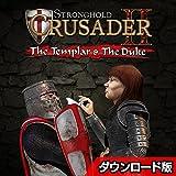 ストロングホールド クルセイダー 2 DLC3 騎士と公爵 日本語版 [オンラインコード]