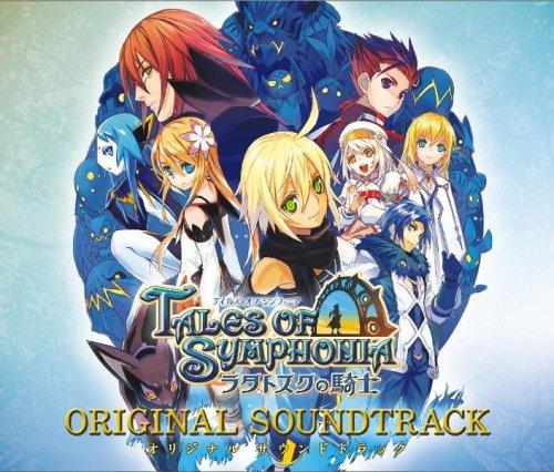 「テイルズ オブ シンフォニア-ラタトスクの騎士-」オリジナル・サウンドトラック