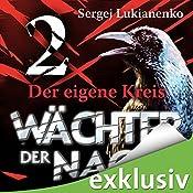 Wächter 2: Der eigene Kreis   Sergej Lukianenko