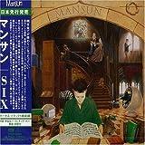 Six (Bonus Track) - Japan By Mansun (1998-09-30)
