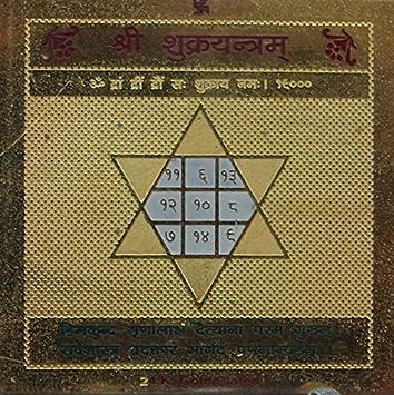 Buy Gold Plated Shri Shukra Yantra Planet Venus Mystical