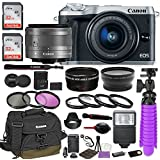 Canon EOS M6 Mirrorless Digital Camera (Silver) Premium Accessory Bundle Canon EF-M 15-45mm is STM Lens (Silver) + Canon Water Resistant Case + 64GB Memory + HD Filters + Auxiliary Lenses