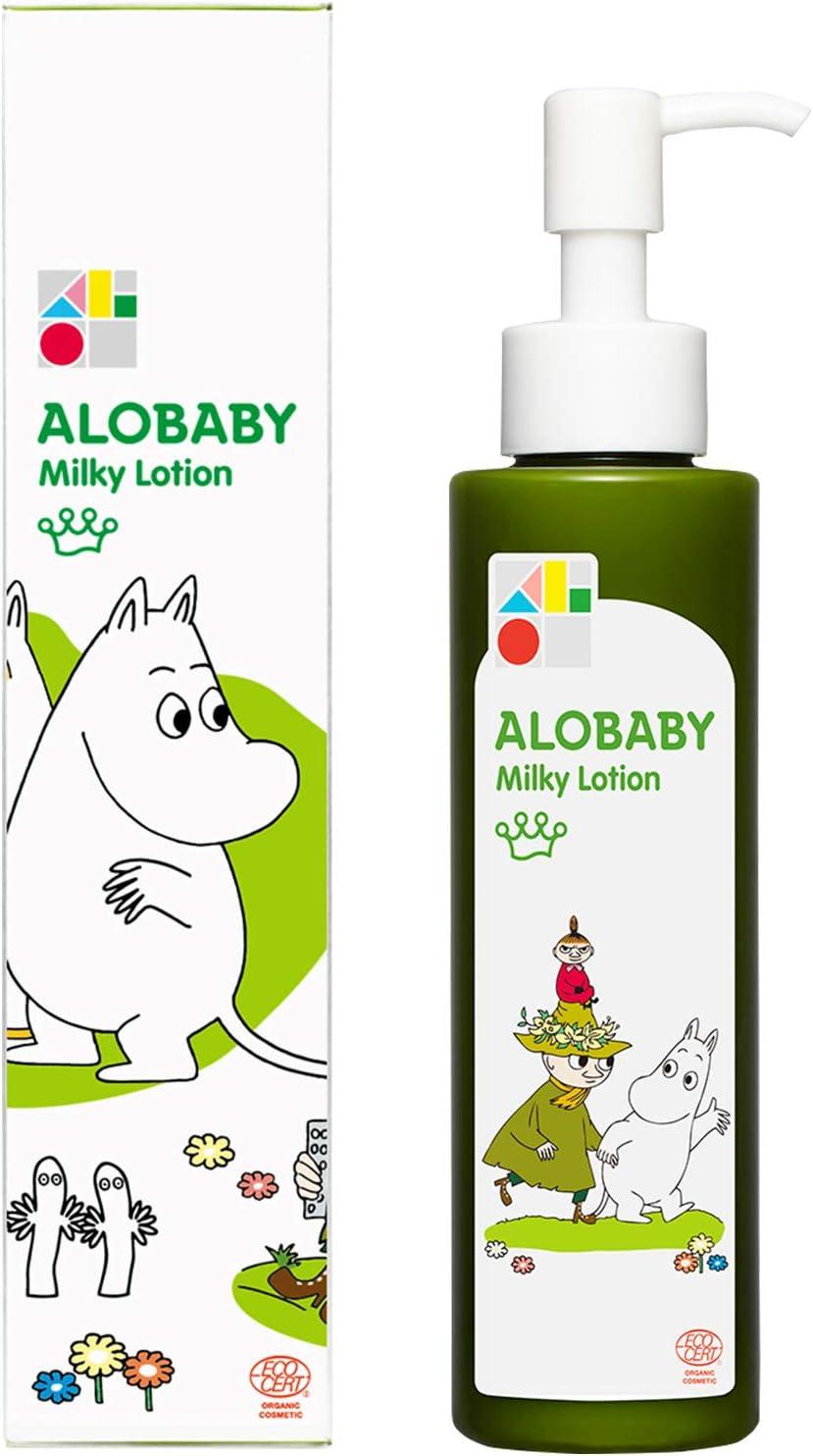 アロベビー ミルク ローション