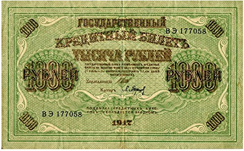 1917 RU FIRST RUSSIAN REVOLUTIONARY BANKNOTE (KERENSKY PROVISIONAL GOVT) MASSIVE SIZE 1000 RUBLES w SWASTIKA 1000 Rubles Roubles Very Fine