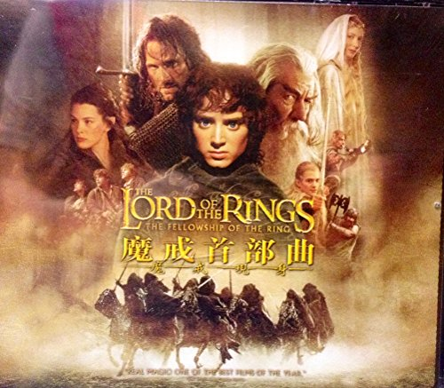 The Lord of the Rings: The Fellowship of the Ring VCD (2001) By New Line Cinema in English w/ Chinese Subtitle (Imported From Hong Kong) (Lord Of The Rings Extended Edition Subtitles)