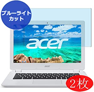 "【2 Pack】 Synvy Anti Blue Light Screen Protector for Acer Chromebook CB5-311-H14N 13.3"" Anti Glare Screen Film Protective Protectors [Not Tempered Glass]"