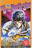 Fist of the North Star, #5