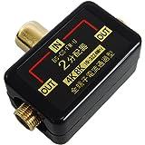 4K 8K放送対応 アンテナ分配器 全端子電流通過型 ワンタッチ アンテナ2分配プラグ ブラック FF-4804BK