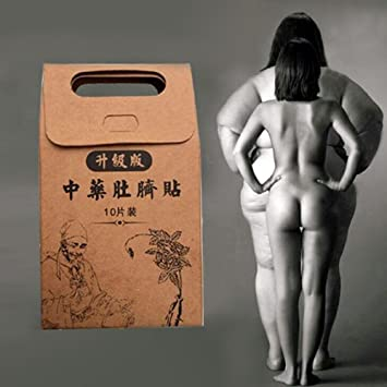 Bad & Dusche Peelings & Körperbehandlungen 30 Pcs Traditionellen Chinesischen Medizin Abnehmen Nabel Aufkleber Dünne Patch Verlieren Gewicht
