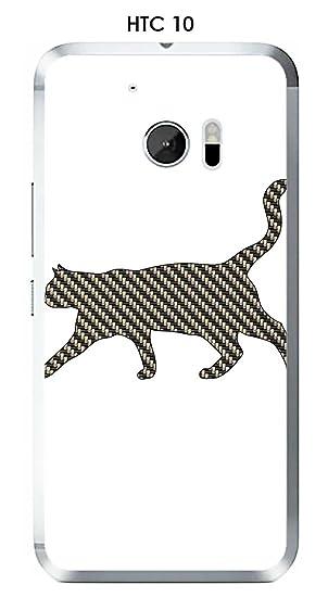Onozo Carcasa HTC 10 Design Silhouette Chat: Amazon.es ...