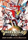 Sci-Fi Live Action - Ultraman The Live Ultraman Festival 2014 2. Tsugi No Jidai E Ultra No Hoshi Kagayaku Toki [Japan DVD] TCED-2407