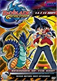 Beyblade G Revolution - Beginning of the End? (Vol. 1)