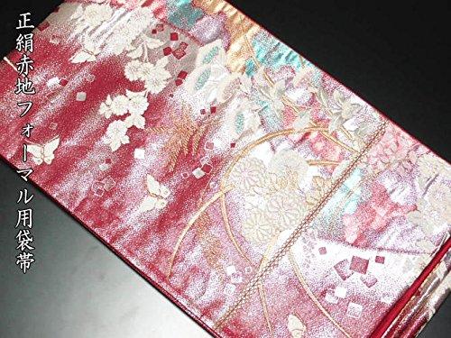 パール等々生き返らせるリサイクル袋帯/正絹赤地フォーマル用袋帯(ふくろおび 丸帯リサイクル着物)【ランクA】
