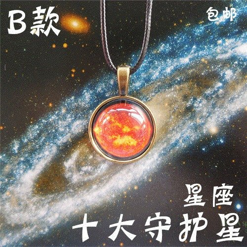 Generic Zodiac_was_ short necklace Pendant _universe_ stars _planets_glass_ necklace Pendant s_ couple school_Teacher's_Day_ birthday gift by Generic