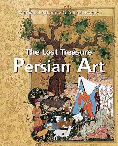 Persian Decorative Arts (Persian Art (Temporis))