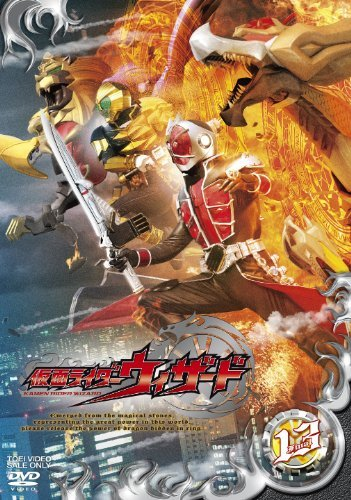 Sci-Fi Live Action - Kamen Rider Wizard Vol.13 [Japan DVD] DSTD-8793