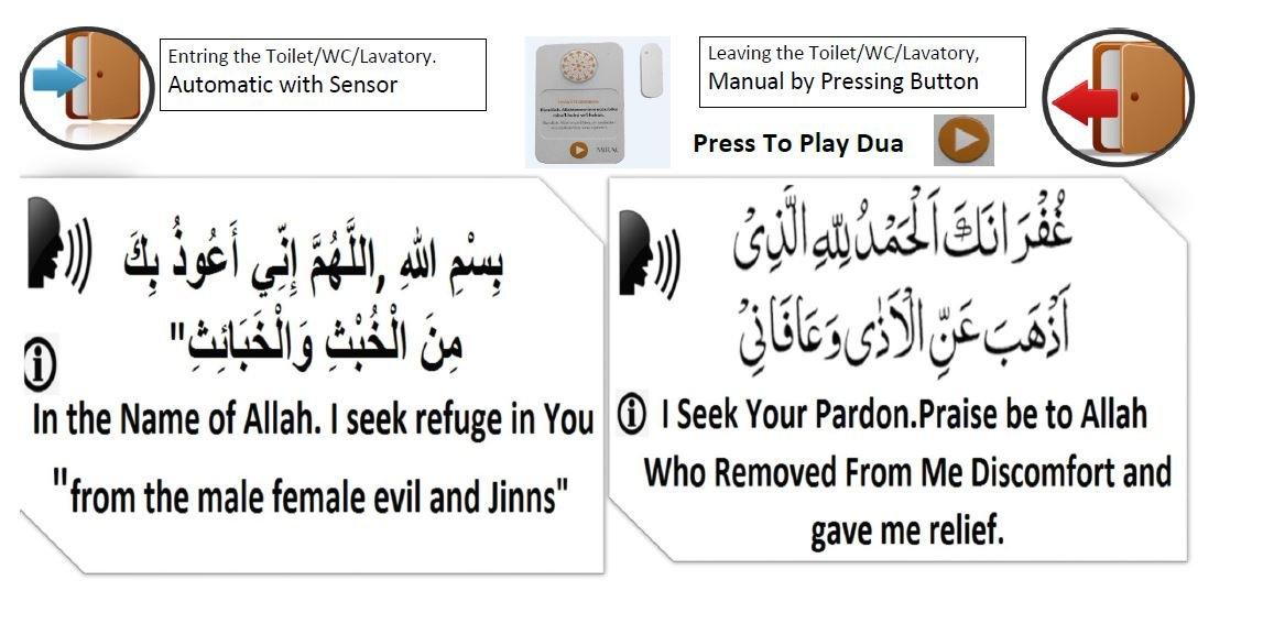 Mirac Islamic Motion Sensor Audible Dua Set For Entering and Leaving the Washroom