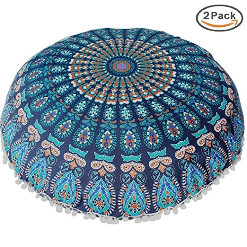 Medium Floor Pillow (2 PC Large Mandala Floor Pillow Round Bohemian Meditation Cushion Seating Throw Hippie Ottoman Pouf (B))