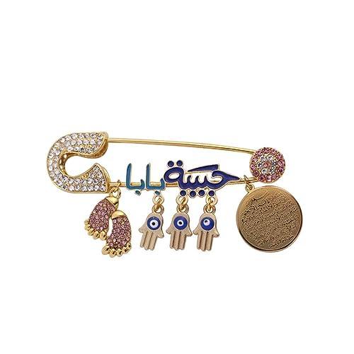 Amazon com: ZKDC Islam Hamsa Hand of Fatima AYATUL KURSI