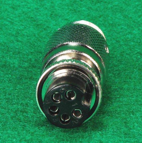 Workman C4P5C Adapter - Converts standard 4 Pin Mic to 5 Pin SSB CB ()