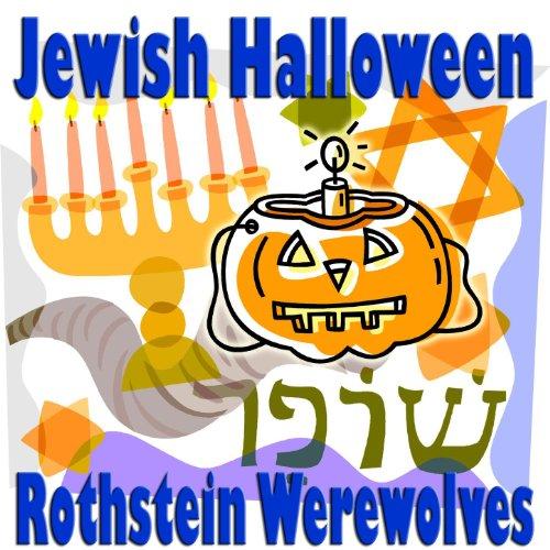Jewish Halloween -