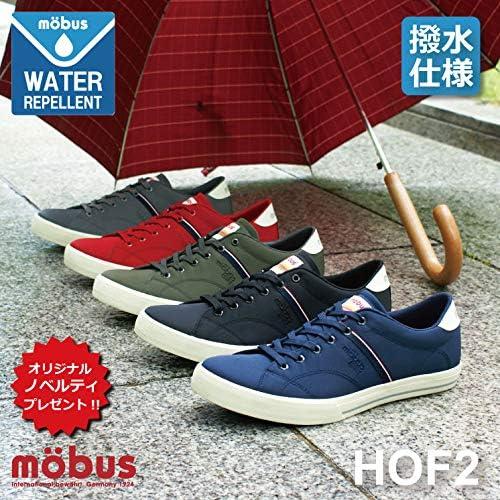 スニーカー HOF2 Water Repellent(ホーフ2 ウォーターリパレント)