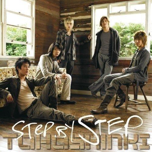 CD : Tohoshinki - Step By Step (CD)