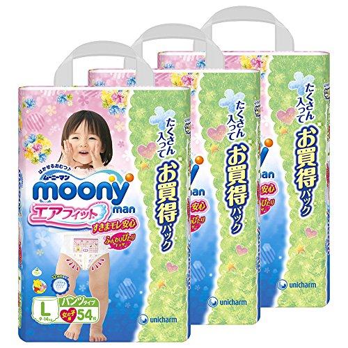 moony 尤妮佳 女婴纸尿裤 L号 52片*3包