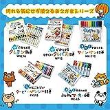 Crayons washable Sakura Color 16 water color WYL16 (japan import)