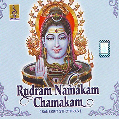 Amazon.com: Rudram Namakam Chamakam: Brahma Shree Vedamoorthy K.N