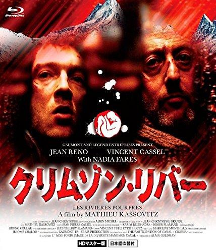 The Crimson Rivers Blu-ray