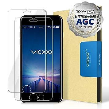 772ed35185 iPhone8 / iPhone7 ガラスフィルム /角割れしない硬度9H アイフォン8 / アイフォン7