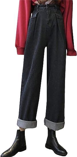 [BSCOOL]ジーンズ レディース デニムパンツ ゆったり ジーパン ハイウエスト 着痩せ ワイドパンツ デニム オシャレ Gパン ファッション 無地 ストレートパンツ 通学 ロング丈 ズボン
