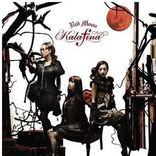 CD : Kalafina - Red Moon (Asia - Import)