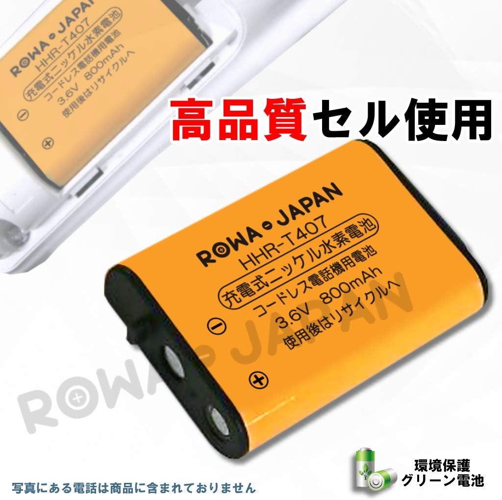 【2個セット】パナソニック KX FAN51 HHR T407 BK T407子機 充電池 互換 バッテリー【大容量 通話時間1.2倍】【ロワジャパン】の画像5