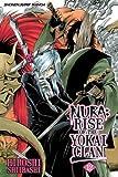 Nura: Rise of the Yokai Clan, Vol. 12: Devil's Drum
