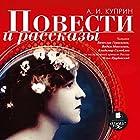 Povesti i rasskazy Audiobook by Aleksandr Ivanovich Kuprin Narrated by V. Gerasimov, V. Maksimov, I. Prudovskiy, V. Samoylov