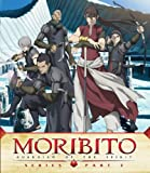 Moribito: Guardian of the Spirit Series Part 2 [Blu-ray]