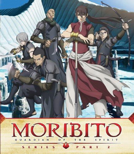 Moribito: Guardian of the Spirit Part 2 [Blu-ray]