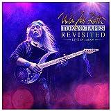 Tokyo Tapes Revisited: Live in Japan (Vinyl)