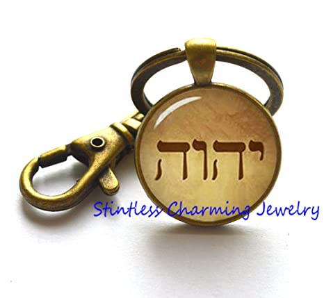 Amazon.com: tetragramaton Símbolo Llavero, joyas de arte ...