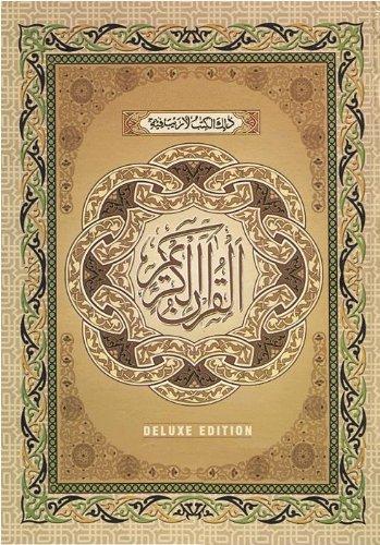 Holy Quran with Urdu Translation (Maulana Ashraf Ali Thanvi) (Urdu Translation Quran)