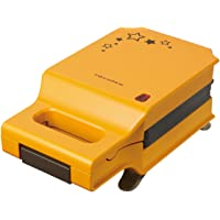 recolte PRESS SAND MAKER Quilt Limited Star (Limited Quantity) RPS-1LS (Yellow)【Japan Domestic genuine products】