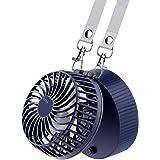 携帯扇風機 首かけ 梅雨対策 ミニ小型 超静音 超強風 USB充電式 折り畳み式 3段階調節 ファン 卓上 手持ち