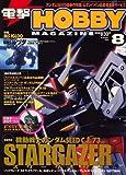 電撃 HOBBY MAGAZINE (ホビーマガジン) 2006年 08月号 [雑誌]