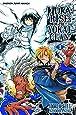 Nura: Rise of the Yokai Clan, Vol. 3