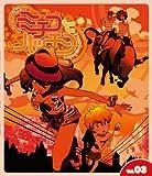 ミチコとハッチン Vol.3 [Blu-ray]