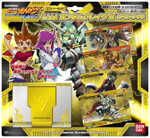 Fusion Senki Gundam pigeon rave 3 pre-built entry set hero of King Dam deck